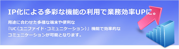 uc_copy